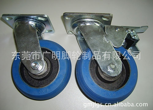 6寸重型蓝色高弹力脚轮