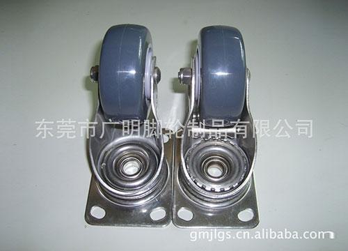 不锈钢脚轮2