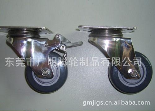 3寸不锈钢脚轮