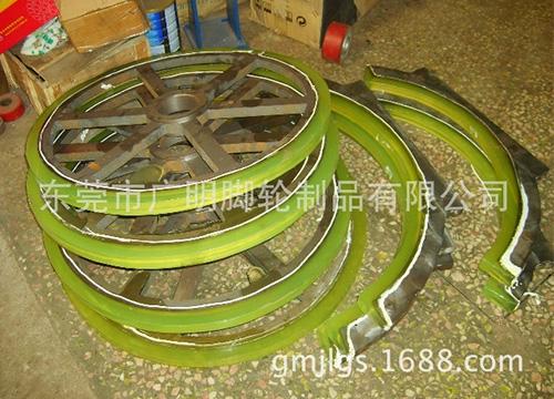 海绵机械刀轮31