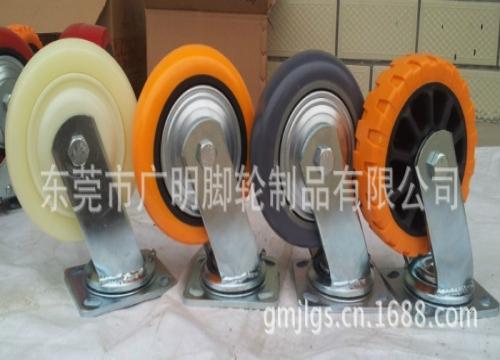 工业脚轮2