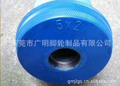 蓝色高弹力脚轮