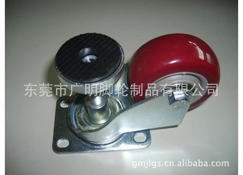 福马轮-可调节脚轮24