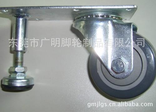 福马轮-可调节脚轮37