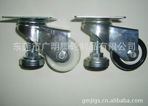 福马轮-可调节脚轮44