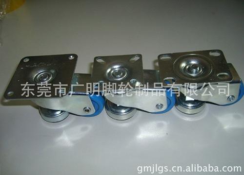 福马轮-可调节脚轮9