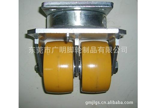 6、8、10寸加重型活动双轮