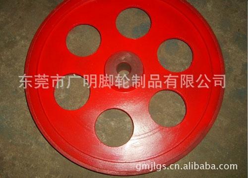 海绵机械刀轮