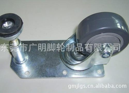 福马轮-可调节脚轮39