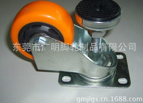 福马轮-可调节脚轮53