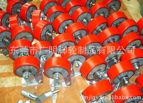 重型聚氨酯pu脚轮16