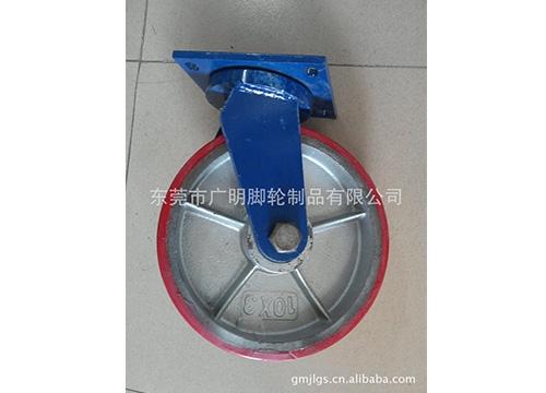 10寸超重型蓝架活动PU轮