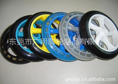 透明轮-滑板轮57