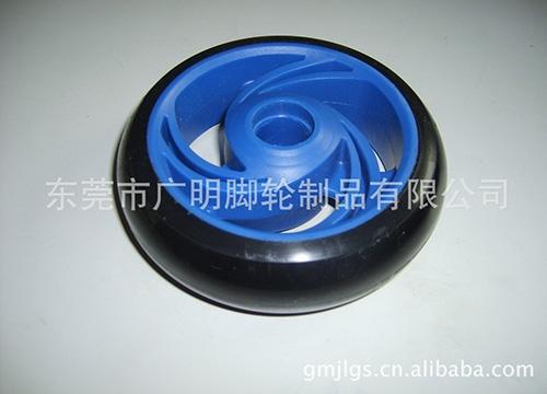 透明轮-滑板轮24