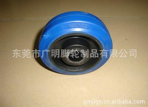 蓝色高弹力脚轮系列8