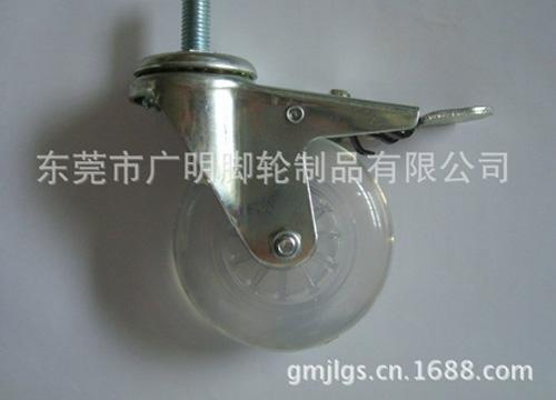 透明轮-滑板轮65