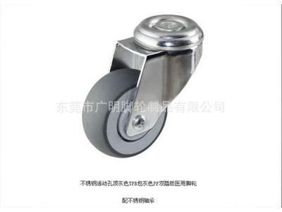 不锈钢活动孔顶TPR脚轮5