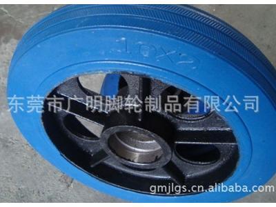 蓝色高弹力脚轮6