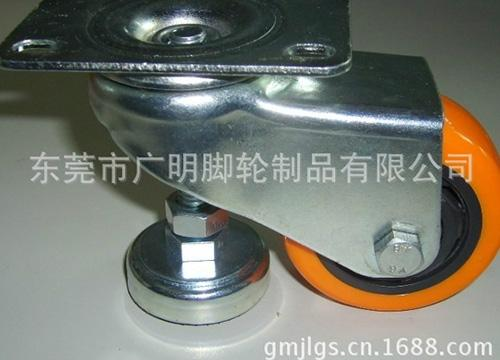 福马轮-可调节脚轮51