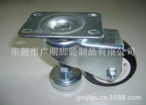 福马轮-可调节脚轮54