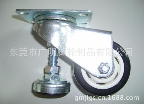 福马轮-可调节脚轮55
