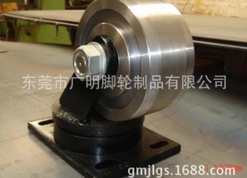 铁轮-钢轮系列26