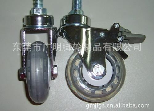 医疗仪器脚轮49