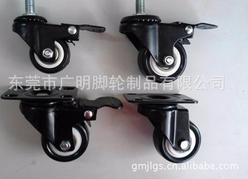 工业脚轮192