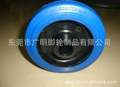 蓝色高弹力脚轮系列11