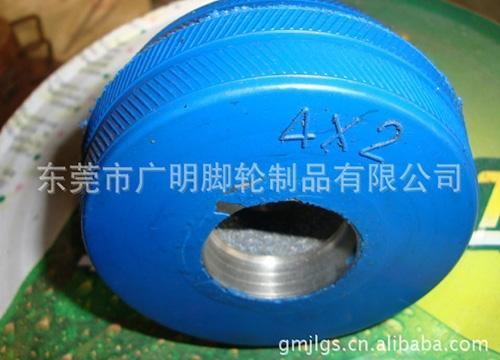 蓝色高弹力脚轮系列