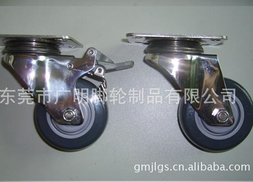 医疗仪器脚轮47