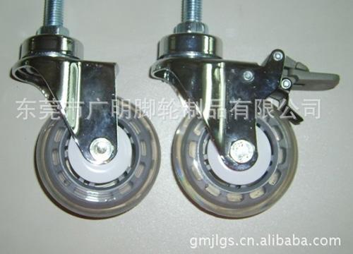 医疗仪器脚轮48