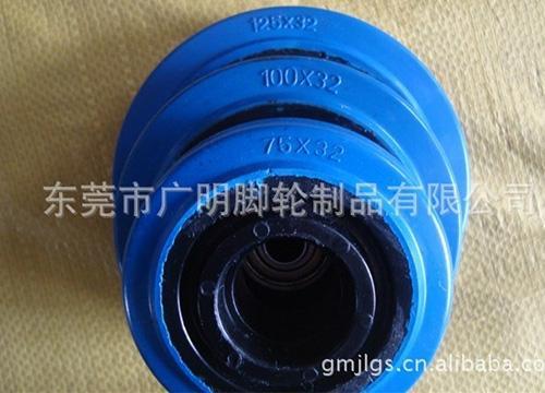蓝色高弹力脚轮系列1