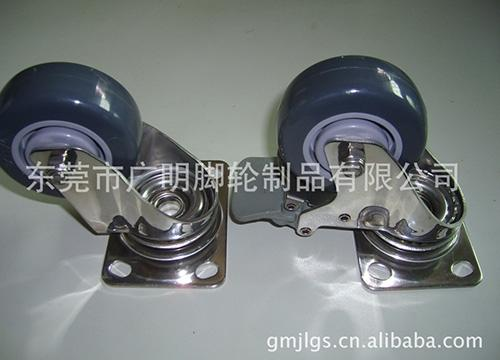 医疗仪器脚轮45