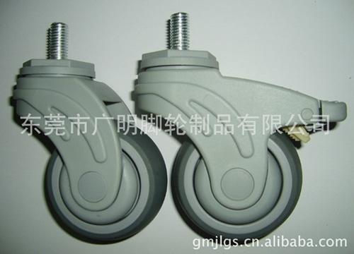 医疗仪器脚轮54